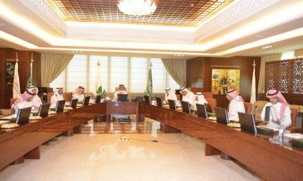 اجتماع مجلس ادارة صندوق التعليم العالي الجامعي
