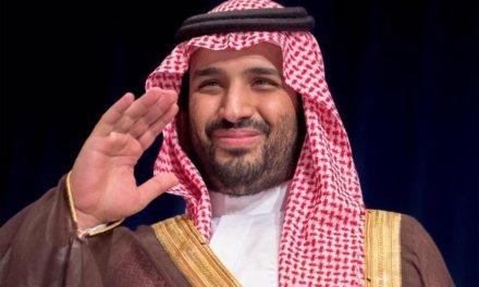 الأمين العام لصندوق التعليم العالي يهنئ الأمير محمد بن سلمان بمناسبة اختياره ولياً للعهد