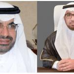 الدكتور العوهلي  خلفاً للدكتور السلطان في مجلس إدارة الصندوق