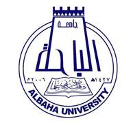albaha_university